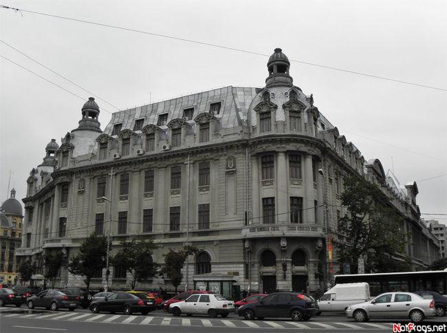 Кусок здания университета