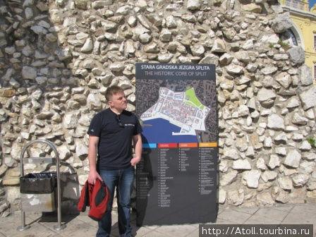 Карта Старого Сплита