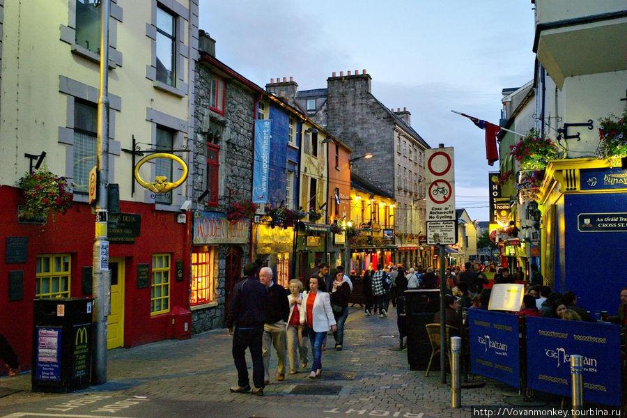 Голуэй, брат мой. Голуэй, Ирландия