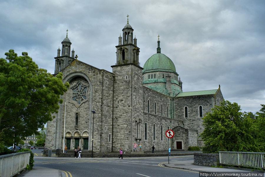 Голуэйский кафедральный собор Голуэй, Ирландия