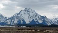 Гора Моран