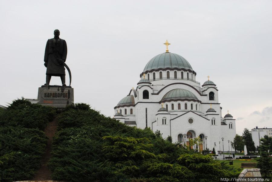 собор Св.Саввы и памятник основателю королевской династии Карагеоргиевичей