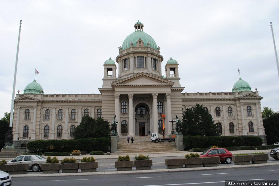 парламент Сербии