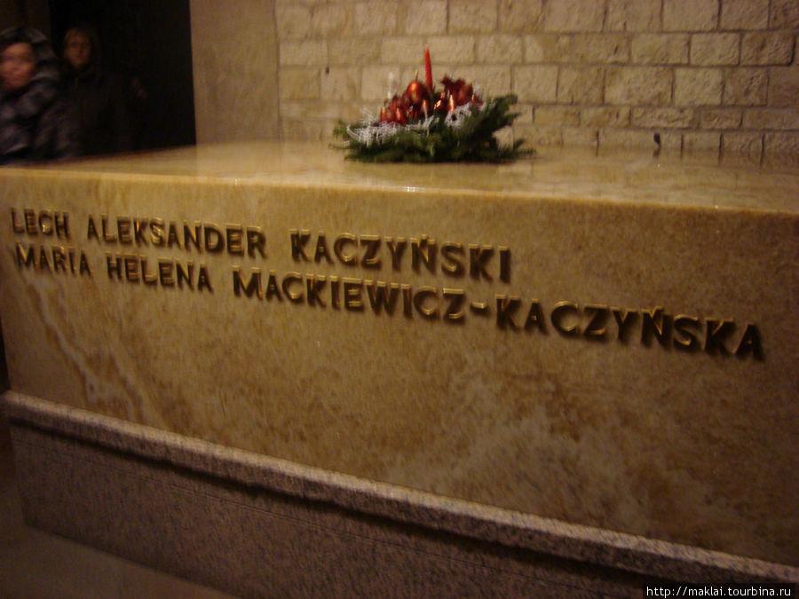 Краков. Надгробие супругов Качиньских.