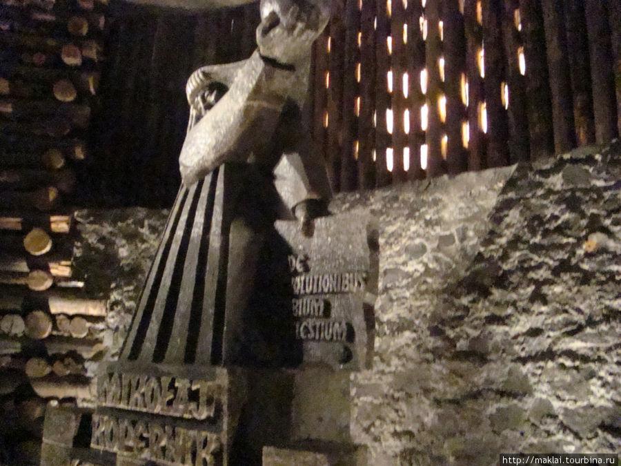 Величка. Камера Н.Коперника. Памятник великому польскому астроному.