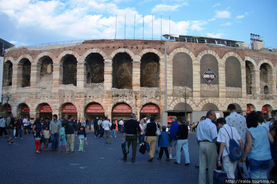 Римский амфитеатр – трети