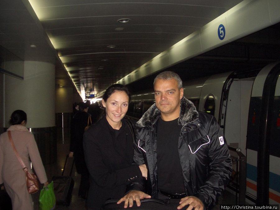 По прибытию в аэропорт. Это единственная фотография, напоминающая мне о Маглеве.