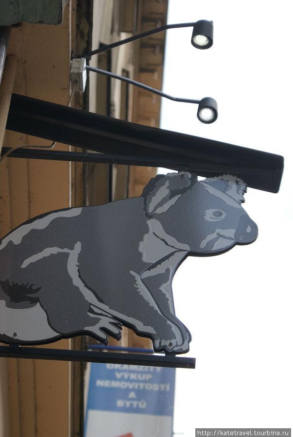 Ресторан Tlustá Koala