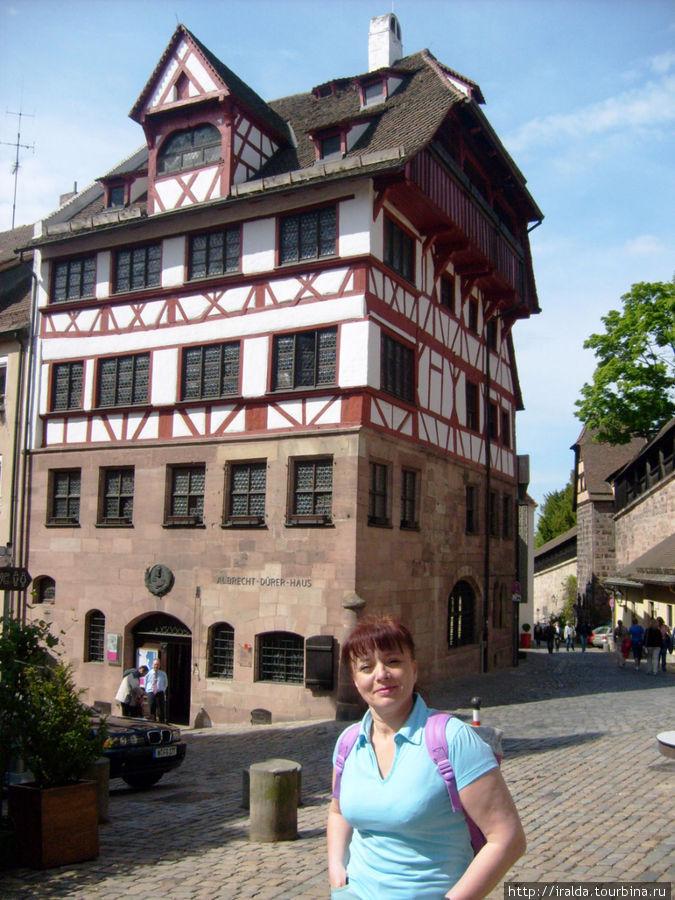 Дом известного Нюрнбержца, живописца Альбрехта Дюрера