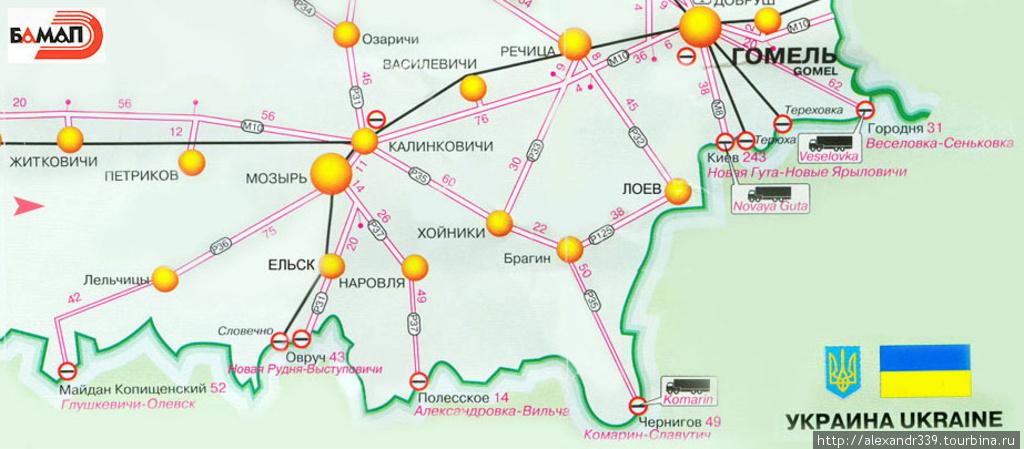 футболист форум про пересечение границы украины фотограф Ирина