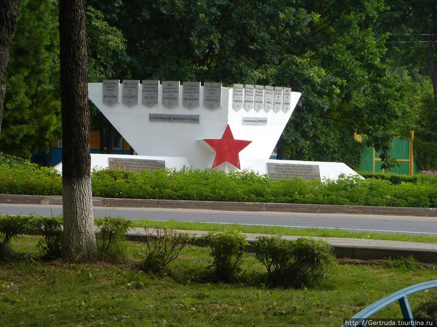 Памятник воинам, погибшим при освобождении Городка.