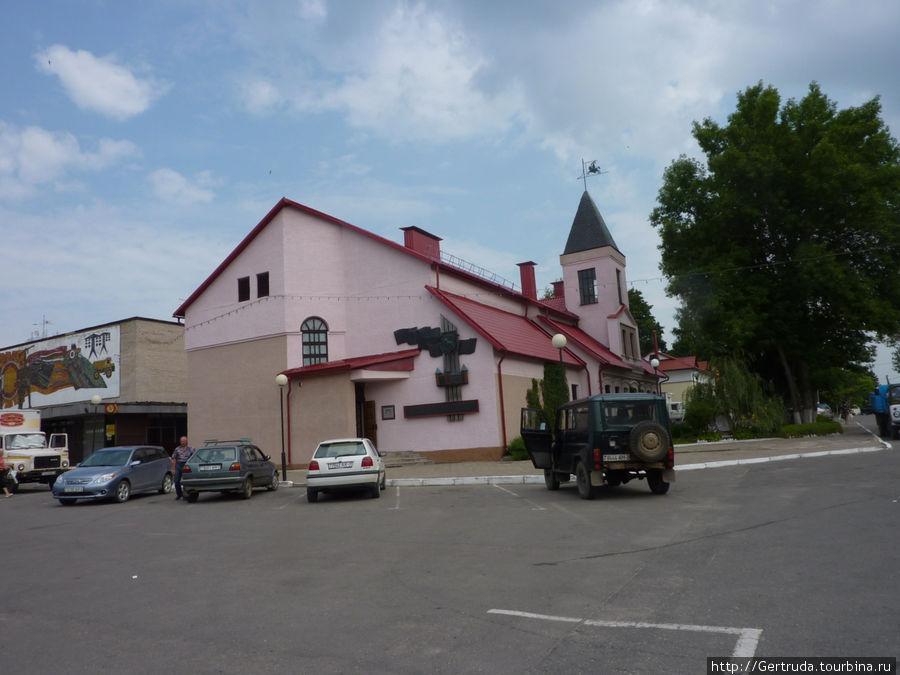 Городокский краеведческий музей.
