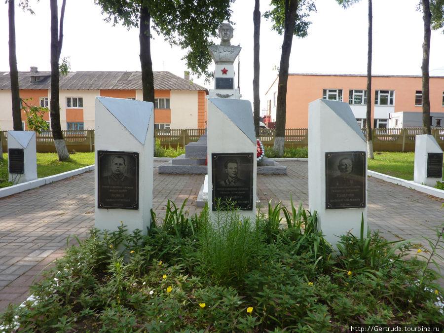 Здесь лежат Герои Советского Союза Зюбин П.П., Дыдышко А.И., Толмачев В.Л.