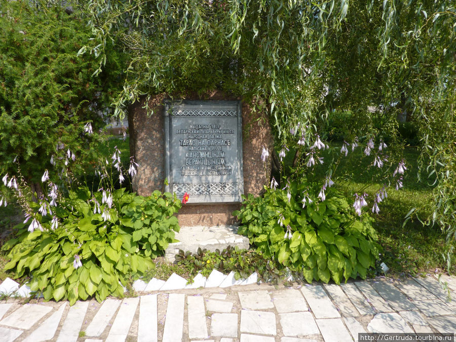 Камень у Краеведческого музея, посвящен Вереницыну К.В., поэту.