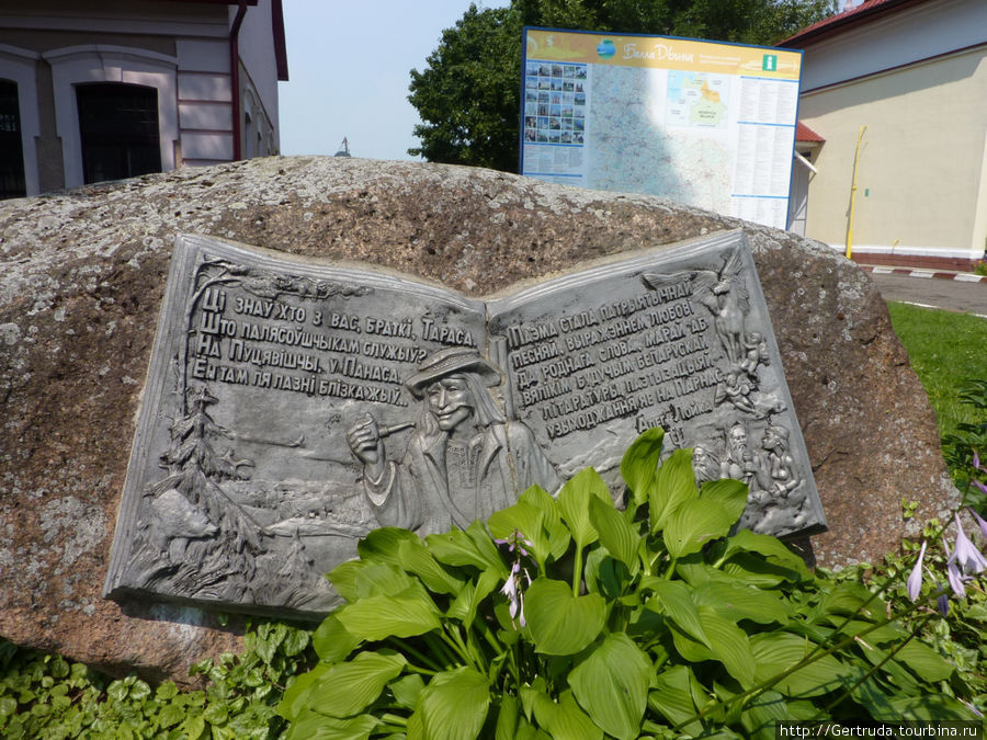 Еще один камень со строчками из поэмы «Тарас на Парнасе».
