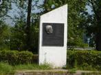 В начале улицы Гагарина установлен памятный знак.