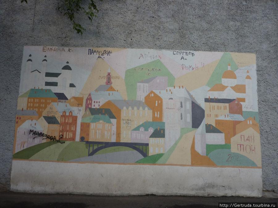 Такая вот графиити на противоположной стороне от дома музея.