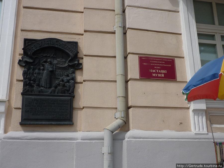 Вывеска художественного музея и мемориальная доска о революционном прошлом этого здания.