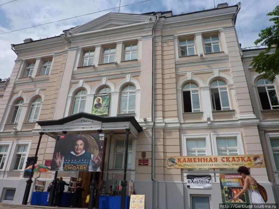 Витебский художественный музей.