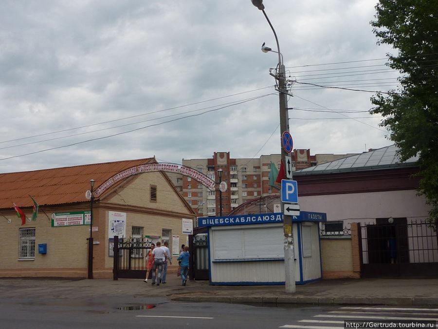 Полоцкий рынок в Витебске.