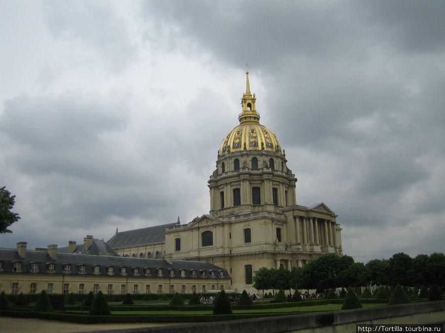 Париж. Дворец Инвалидов.