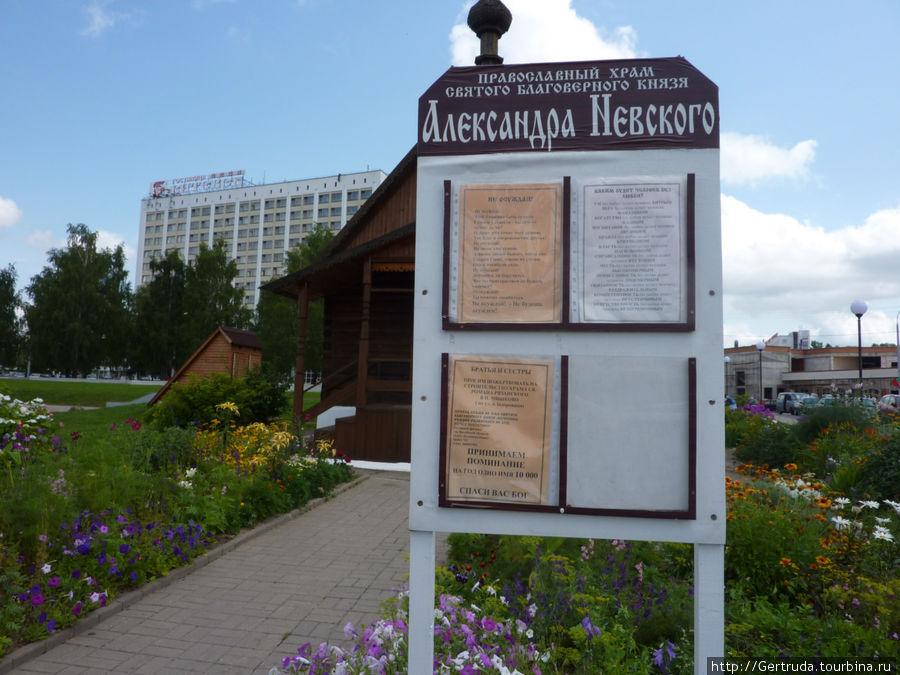 Расписание богослужения в храме Александра Невского.