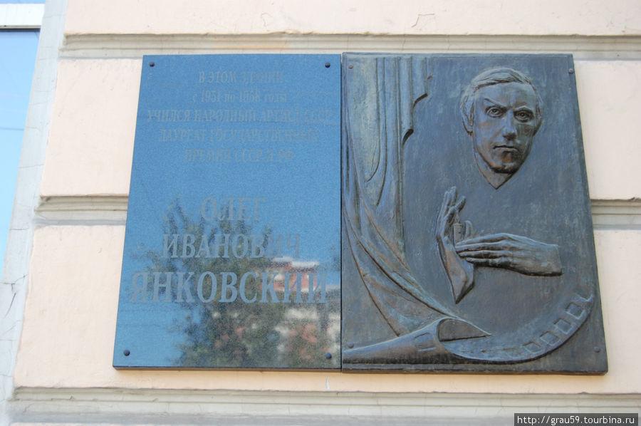 Мемориальная доска (улица Пугачева Е.И 123)