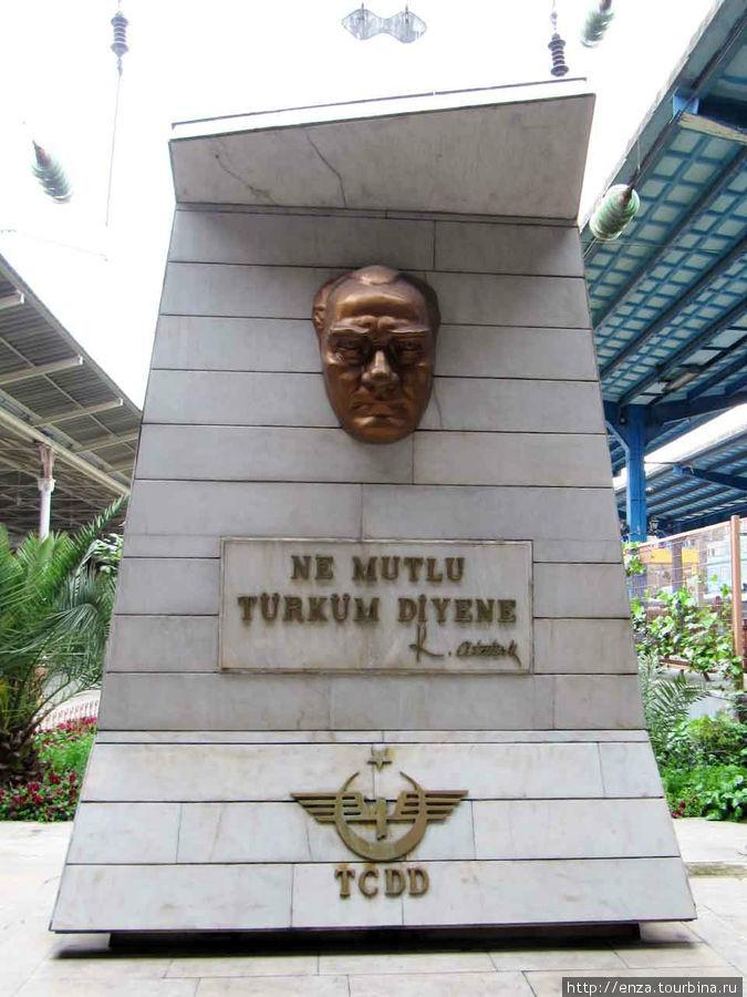 Памятник Ататюрку.