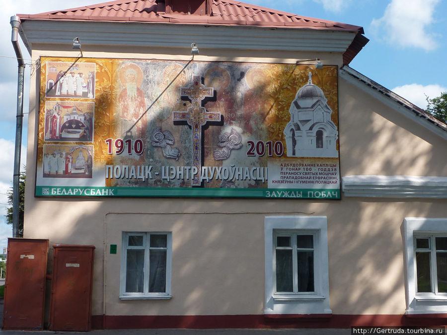 Небольшой домик за спиной у Николая Чудотворца.