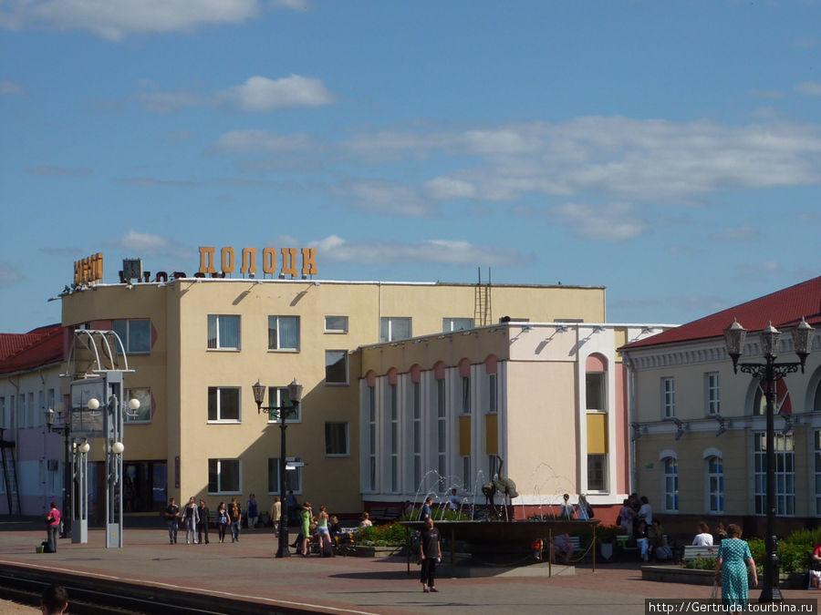Вокзал в Полоцке — вид со стороны перрона.