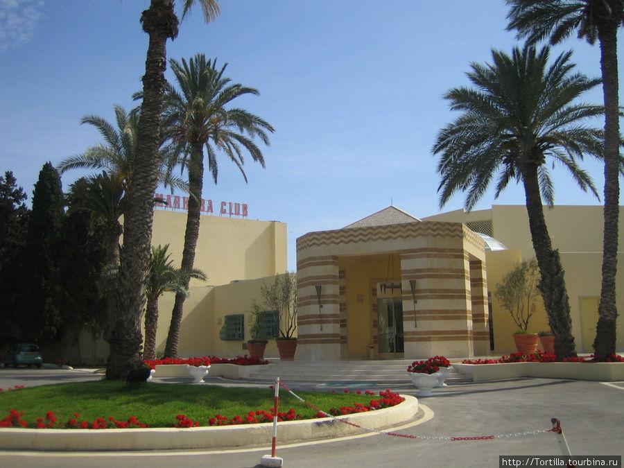 Отель Мархаба