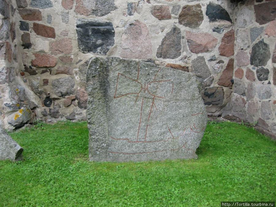 Рунические камни Швеции. Уппсала