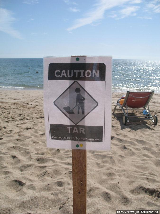 предупреждение о мазуте