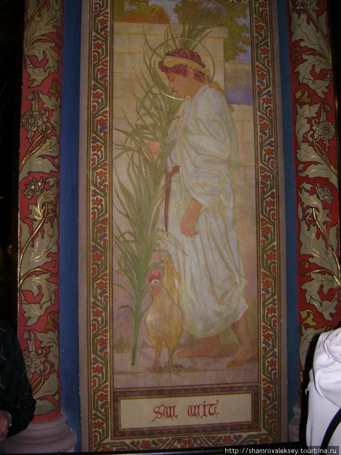 Фреска с изображением св. Вита. Автор Альфонс Муха