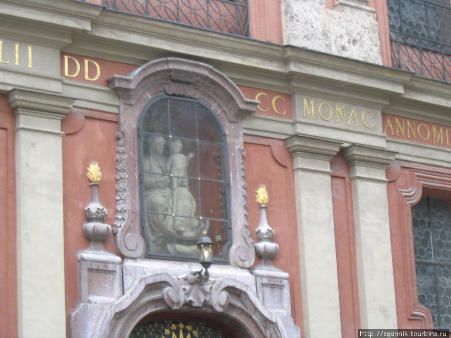 Фасад Бюргерзала