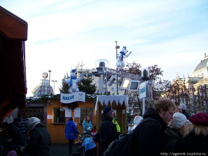 Штахус — каток на месте фонтана в Рождественские дни