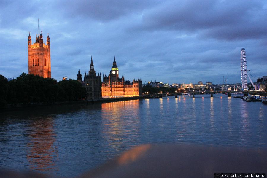 Вечерний Лондон.