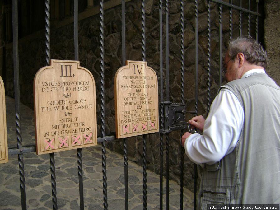 Когда откроются старинные  ворота...