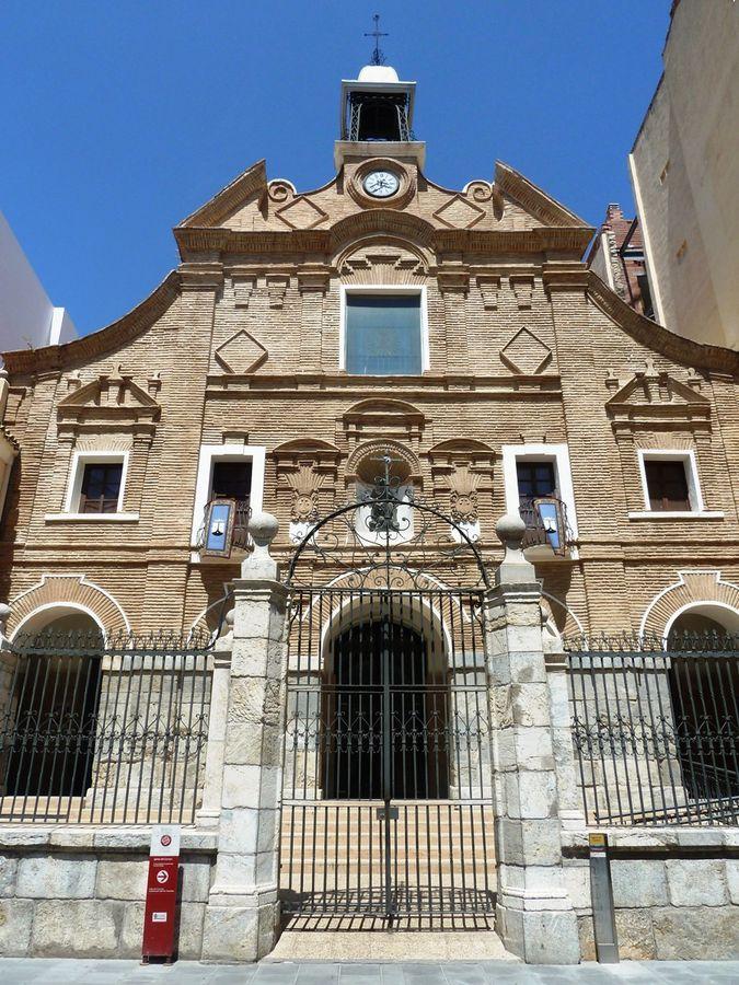 Церковь Кармен