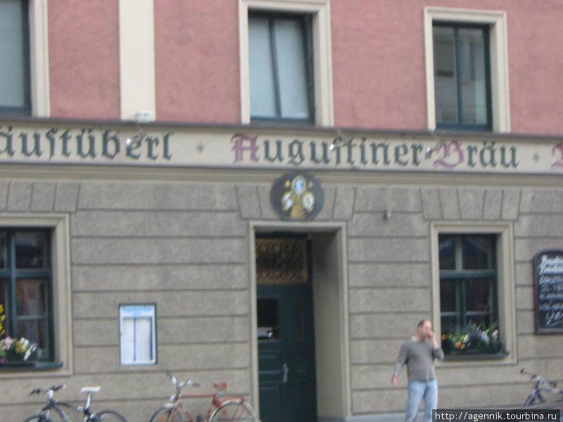Вход в пивную при пивоварне — если хотите всего многообразия Августинерброй — то Вам сюда