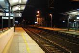 А вот вокзал очень и очень современный