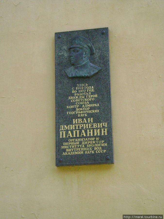 Мемориальная доска на фасаде институтского корпуса