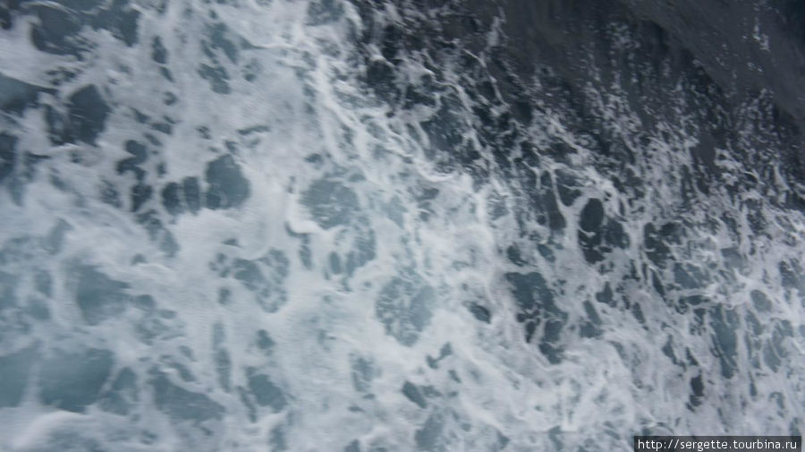 Пена морская