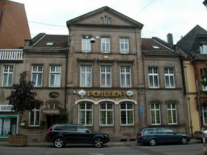 Отель PostHof. Для сведения — одноместный номер — 46-49 евро за ночь, двухместный — 69 евро с очень неплохим завтраком.