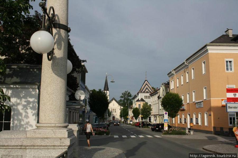 Главная улица Обернсдорфа