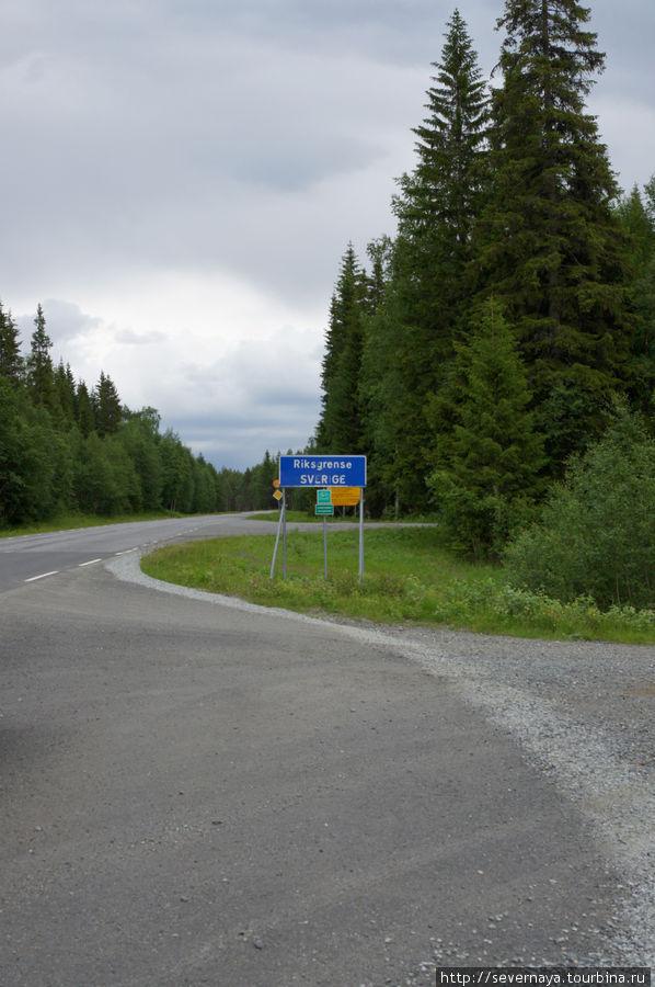 Граница Швеция-Норвегия