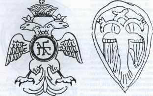 Родовой герб Палеологов и Мангупский орел