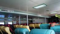 В салоне эконом класса. Хотя там без разницы, иди ложись на койку в другом салоне или иди на верхнюю открытую палубу