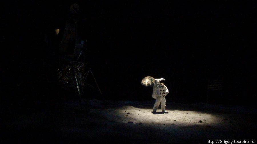 Шоу высадки астронавта на