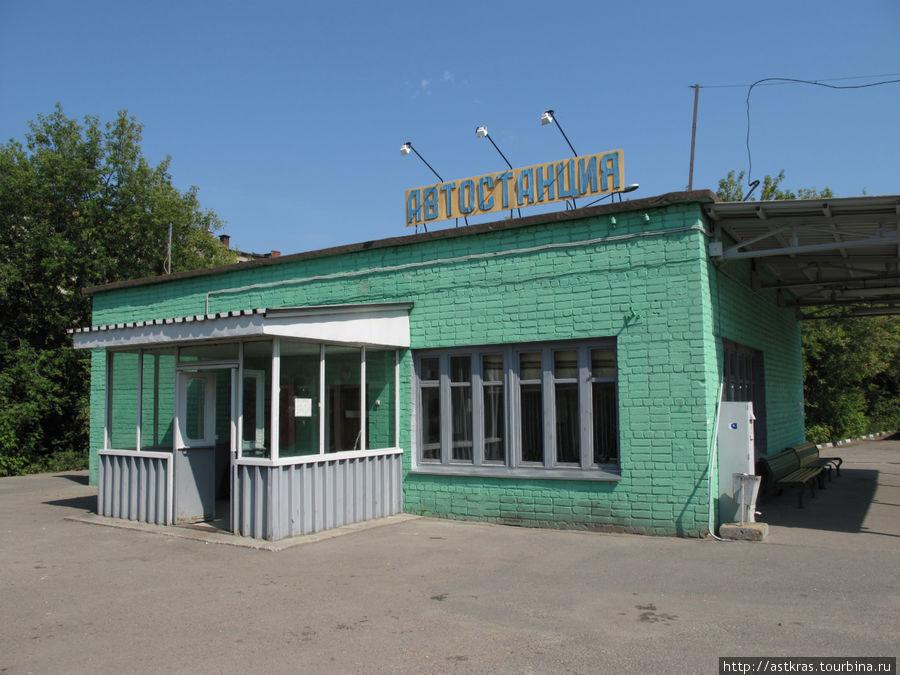 автостанция Старая Купавна (з-д Акрихин) Старая Купавна, Россия